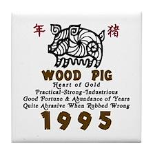Wood Pig 1995 Tile Coaster