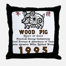 Wood Pig 1995 Throw Pillow
