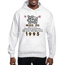 Wood Pig 1995 Hoodie