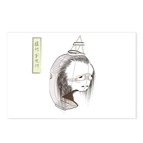 Chochin Obake Postcards (Package of 8)