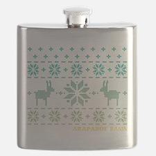 Arapahoe Basin Blue Winter Sweater Flask