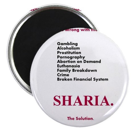 """Sharia. The Solution 2.25"""" Magnet (10 pack)"""