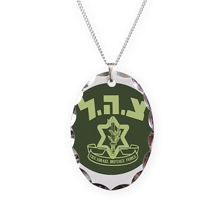Tzahal Logo Necklace Oval Charm