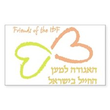 Friends of the IDF Decal