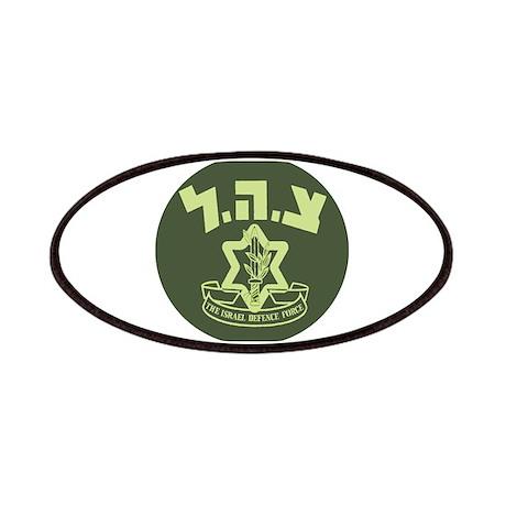 Tzahal Logo Patches
