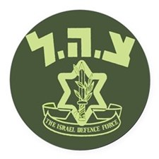 Tzahal Logo Round Car Magnet
