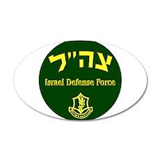 IDF Logo 20X12 Oval Wall Decal