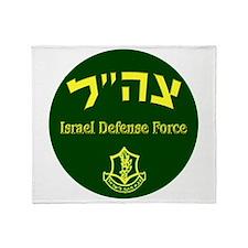 Tzahal Logo Throw Blanket