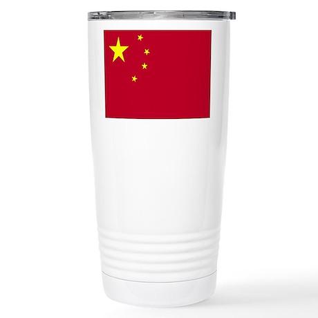 Flag of China Stainless Steel Travel Mug