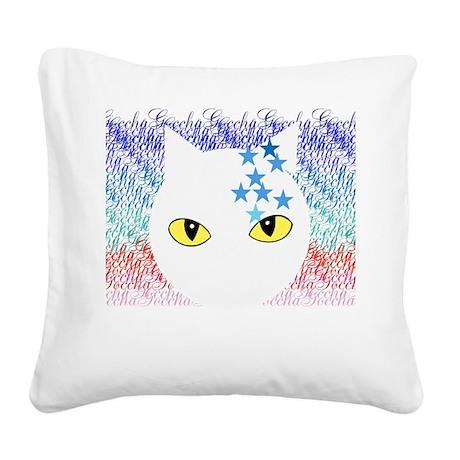Cat Square Canvas Pillow