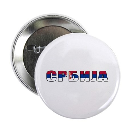"Serbia 2.25"" Button (100 pack)"