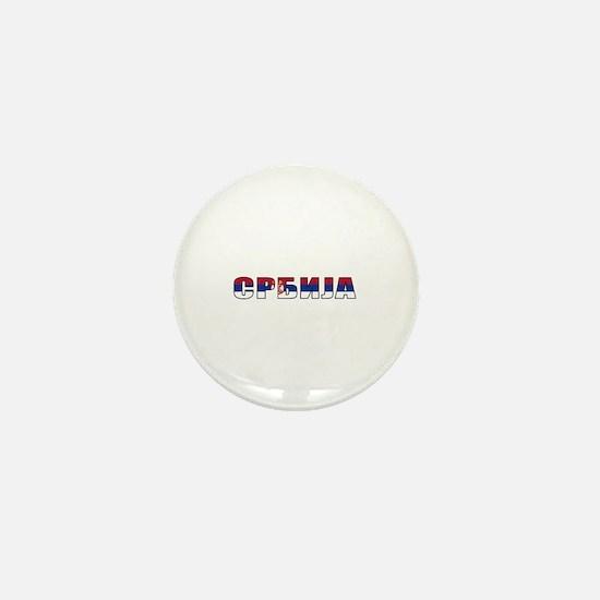 Serbia Mini Button