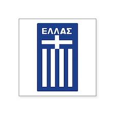 Greece National Crest Sticker