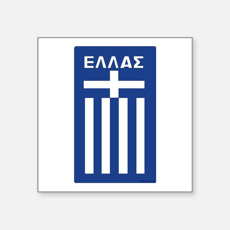 Greece National Crest Sticker