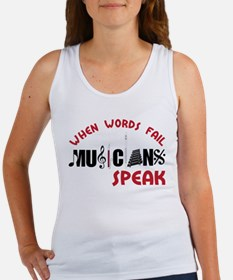 Musicians Speak Women's Tank Top