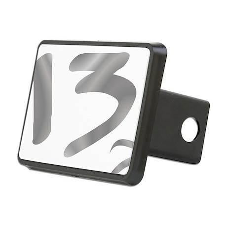 Silver 13.1 half-marathon Rectangular Hitch Cover