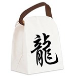 Dragon Calligraphy Canvas Lunch Bag