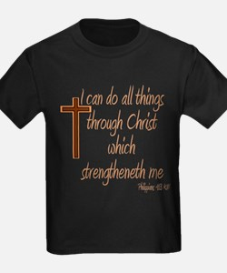 Philippians 4 13 Brown Cross T