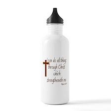 Philippians 4 13 Brown Cross Sports Water Bottle