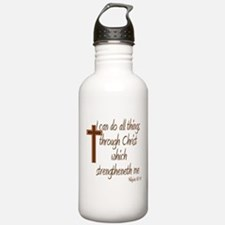 Philippians 4 13 Brown Cross Sports Water Bottle