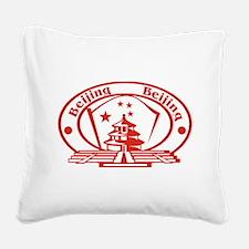 Beijing Passport Stamp Square Canvas Pillow