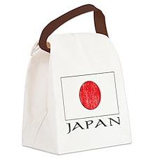 Japan Flag Canvas Lunch Bag