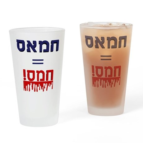 Hamas Means Violence Drinking Glass