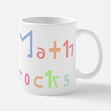 Math Rocks (for dark background) Mug