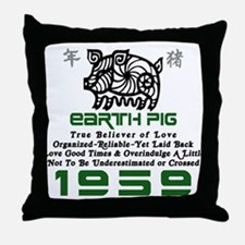 Earth Pig 1959 Throw Pillow