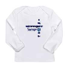Support Israel Long Sleeve Infant T-Shirt