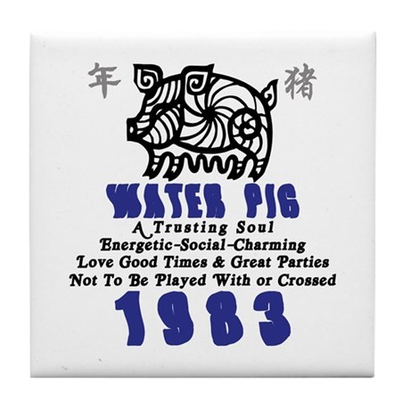 Water Pig 1983 Tile Coaster