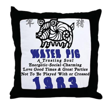 Water Pig 1983 Throw Pillow