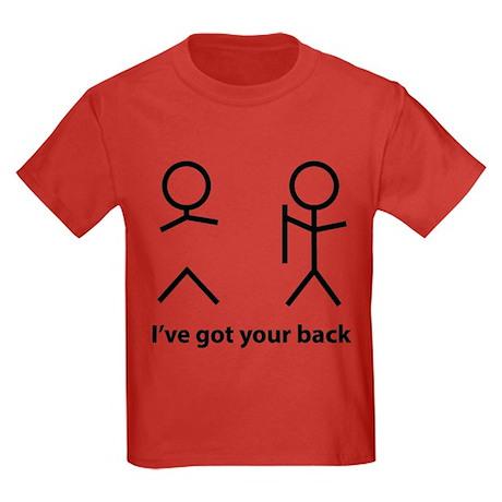 I've got your back Kids Dark T-Shirt