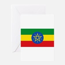 Ethiopia - National Flag - Current Greeting Card