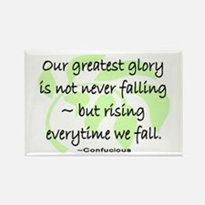 OUR GREATEST GLORY Rectangle Magnet
