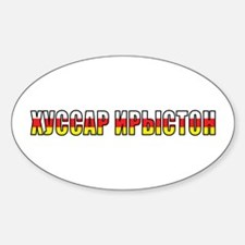 South Ossetia Oval Decal