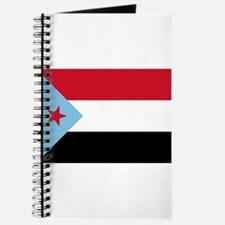 Yemen - People's Republic (South Yemen) 1967-1990