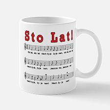 Sto Lat! Song Mug