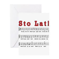 Sto Lat! Song Greeting Card