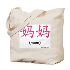 Mom (Chinese Char. Pink) Tote Bag