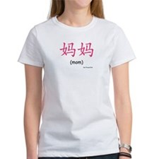 Mom (Chinese Char. Pink) Tee