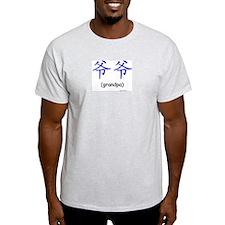 Ye Ye: Grandpa (Chinese Char. Blue) Ash Grey Tee