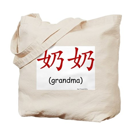 Nai Nai: Grandma (Chinese Char. Red) Tote Bag