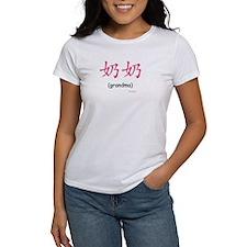 Nai Nai: Grandma (Chinese Char. Pink) Women's Tee