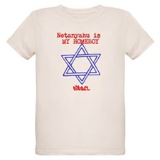 Israel Netanyahu Design T-Shirt