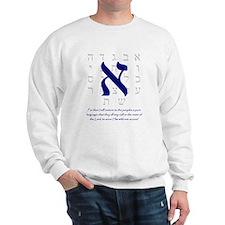 Aleph Hebrew Language Sweatshirt