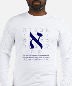 Aleph Hebrew Language Long Sleeve T-Shirt