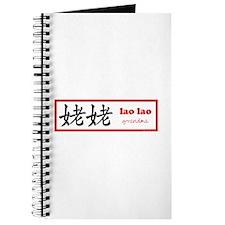 Lao Lao (Maternal Grandma) Journal