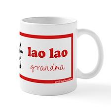 Lao Lao (Maternal Grandma) Mug