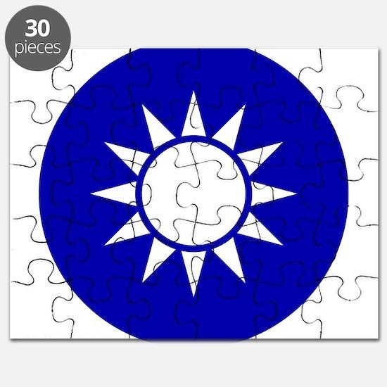 ROCAF roundel Puzzle